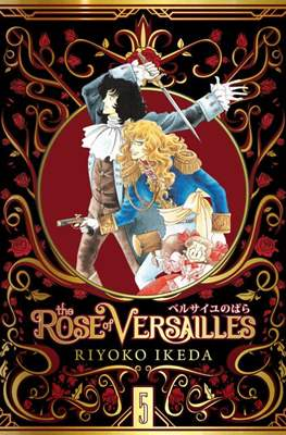 The Rose of Versailles (Hardcover) #5