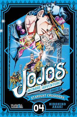 JoJo's Bizarre Adventure - Part III: Stardust Crusaders (Rústica con sobrecubierta) #4
