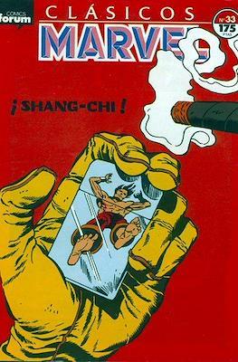 Clásicos Marvel (1988-1991) (Grapa.) #33