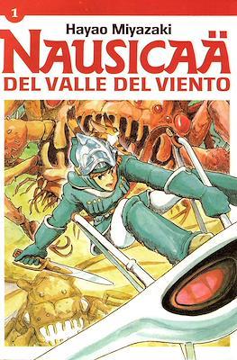 Nausicaä del Valle del Viento #1