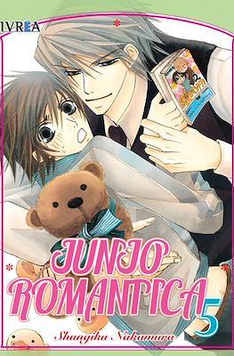 Junjo Romantica (Rústica con sobrecubierta) #5