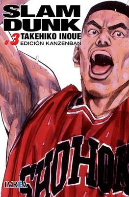 Slam Dunk - Edición Kanzenban (Rústica con sobrecubierta) #3