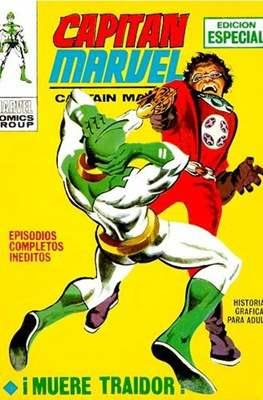 Capitán Marvel Vol. 1 (1969-1974) (Rústica) #4