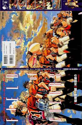 Eyeshield 21 Illustration Collection: Field of Colors