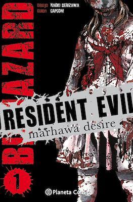 Resident Evil: Marhawa Desire (Rústica con sobrecubierta) #1