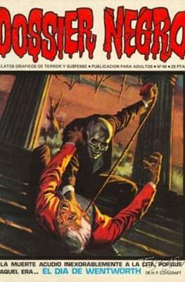 Dossier Negro (Rústica y grapa [1968 - 1988]) #49
