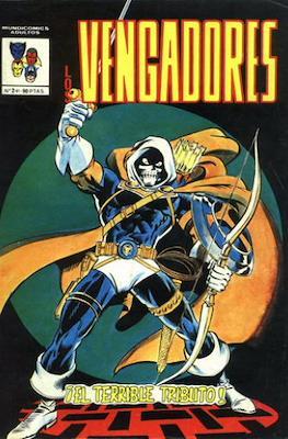 Los Vengadores Vol. 3 (Grapa, 36 páginas (1981) Linea 81) #2