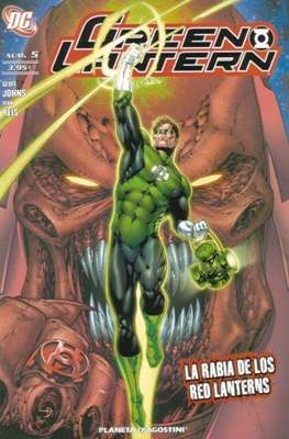 Green Lantern (2009-2012) (Grapa 72 pp) #5