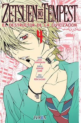 Zetsuen no Tempest - El destructor de la civilización (Rústica con sobrecubierta) #4