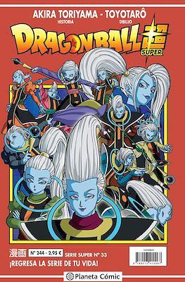 Dragon Ball Super #244
