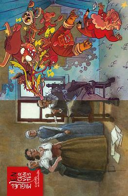 Miguel EN Cervantes. El Retablo de las Maravillas