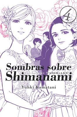 Sombras sobre Shimanami (Rústica con sobrecubierta) #4