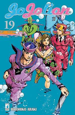 JoJolion (Rústica) #19