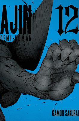 Ajin: Semi-Humano (Rústica con Sobrecubierta) #12