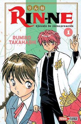 Rin-ne #1
