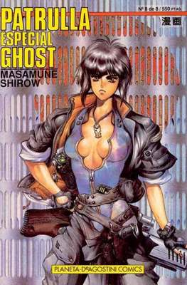 Patrulla Especial Ghost #8