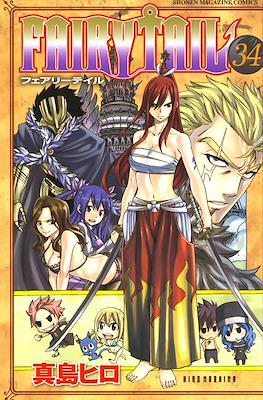 Fairy Tail #34