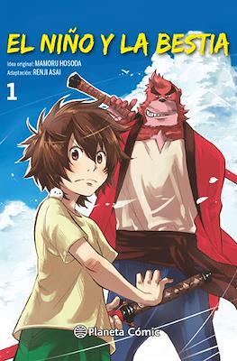El niño y la bestia #1