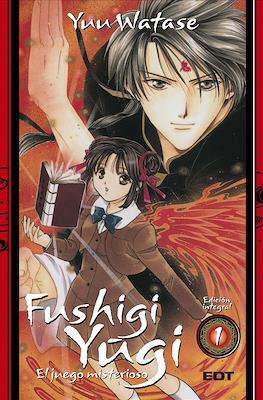 Fushigi Yugi: El juego misterioso - Edición integral #1