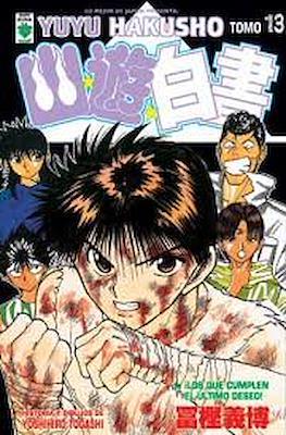 Yu Yu Hakusho (Rústica) #13