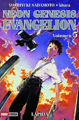Neon Genesis Evangelion #5