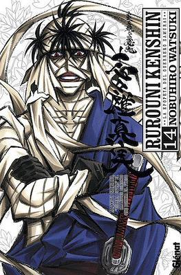 Rurouni Kenshin - La epopeya del guerrero samurai (Rústica con sobrecubierta) #14