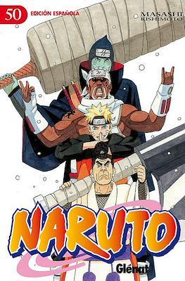 Naruto (Rústica con sobrecubierta) #50