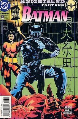 Batman Vol. 1 (1940-2011) (Comic Book) #509