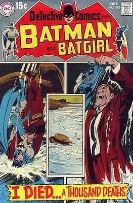 Detective Comics Vol. 1 (1937-2011; 2016-) (Comic Book) #392