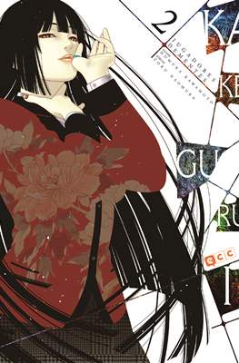 Kakegurui (Rústica con sobrecubierta) #2
