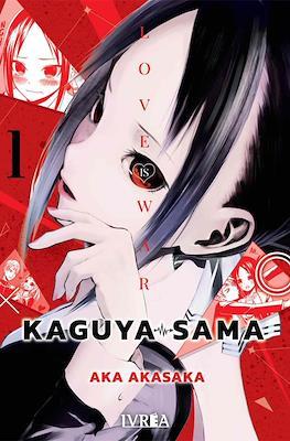 Kaguya-sama: Love is War (Rústica con sobrecubierta) #1
