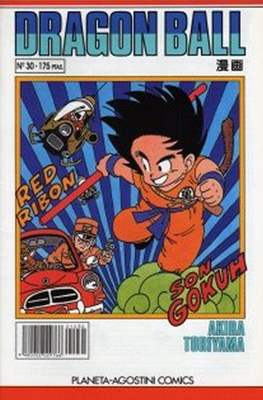 Dragon Ball (Grapa, blanco) #30