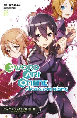 Sword Art Online (Digital) #12