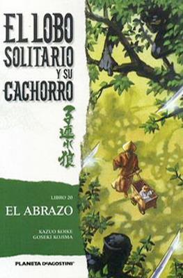 El Lobo Solitario y su cachorro (Rústica) #20