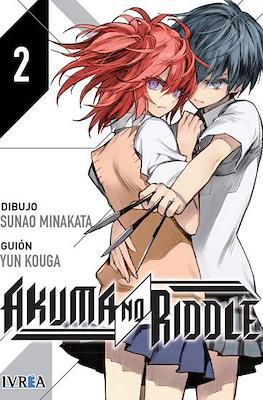 Akuma no Riddle (Rústica con sobrecubierta) #2