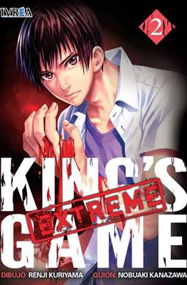 King's Game Extreme #2