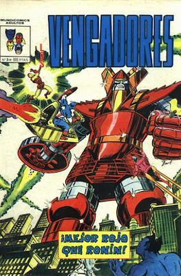 Los Vengadores Vol. 3 (Grapa, 36 páginas (1981) Linea 81) #3