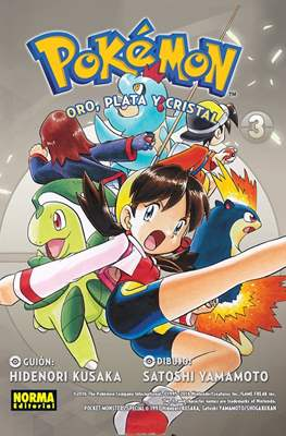 Pokémon (Rústica con solapas) #7