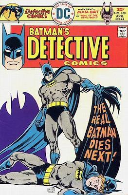 Detective Comics Vol. 1 (1937-2011; 2016-) (Comic Book) #458