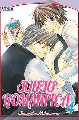 Junjo Romantica (Rústica) #4