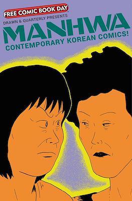 Manhwa Contemporary Korean Comics - Free Comic Book Day 2020