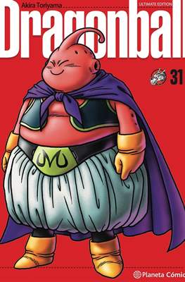 Dragon Ball Ultimate Edition (2021) #31
