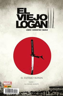 Lobezno Vol. 5 / Salvaje Lobezno / Lobeznos / El viejo Logan Vol. 2 (2011-) (Grapa) #71