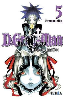 D.Gray-Man (Rústica con sobrecubierta) #5