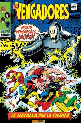 Los Vengadores. Marvel Gold. (Omnigold) (Cartoné) #4