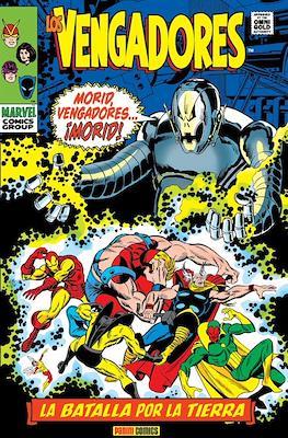 Los Vengadores. Marvel Gold. (Omnigold) #4