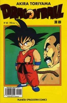 Dragon Ball (Grapa, amarillo) #40