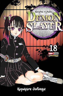 Demon Slayer: Kimetsu no Yaiba #18