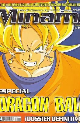 Dragon Ball Especiales Minami