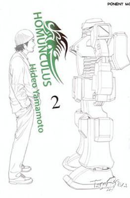 Homunculus (Rústica con sobrecubierta) #2